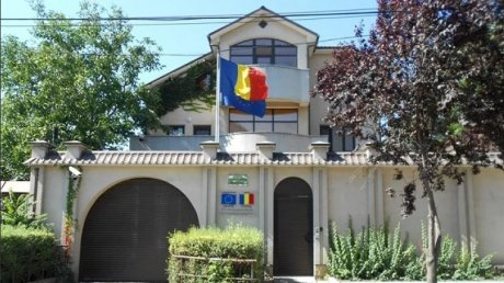 Консульство Румынии в Бельцах прекратило приём посетителей на неопределённый срок