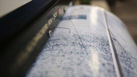 Землетрясение в китайской провинции Сычуань: три человека погибли, около 60 пострадали
