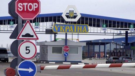 Украина ужесточила правила въезда на территорию страны для молдаван