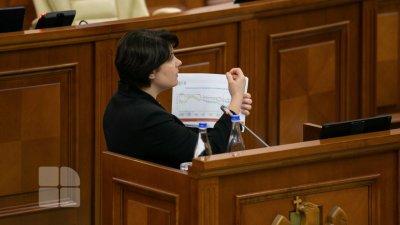 С колкостями и литературными цитатами: как молдавский парламент объявлял режим ЧП в энергетике