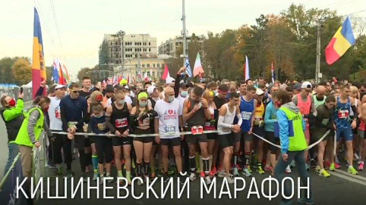 Участники Кишинёвского международного марафона поделились своими достижениями и впечатлениями