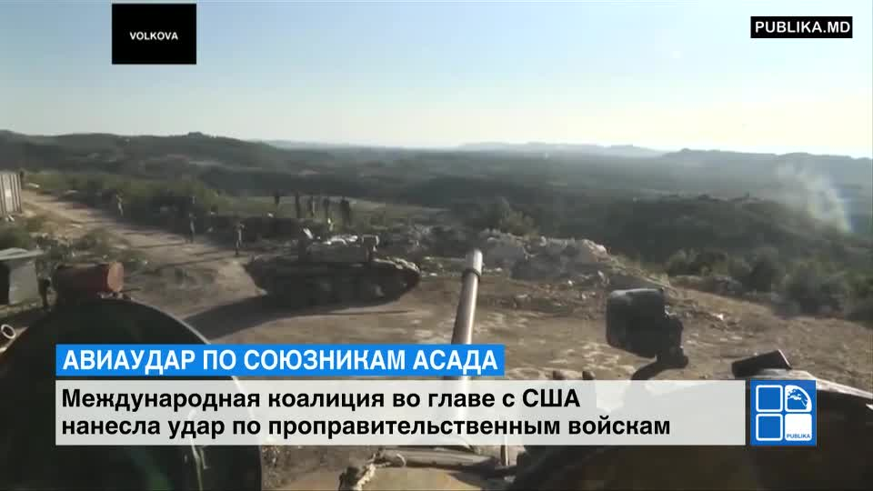https://media.publika.md/ru/video_local/201706/previews/avioudar_10694600.jpg